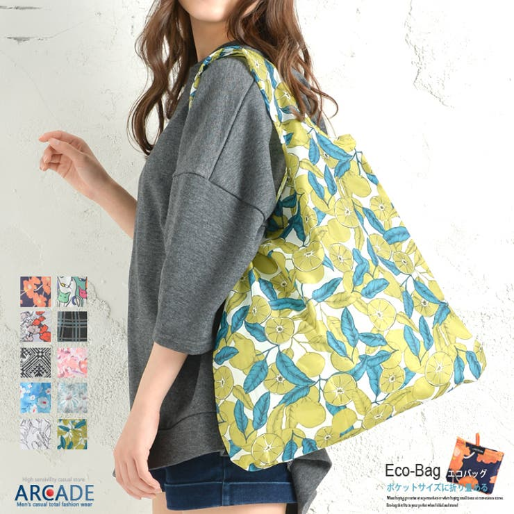 ARCADEのバッグ・鞄/エコバッグ | 詳細画像