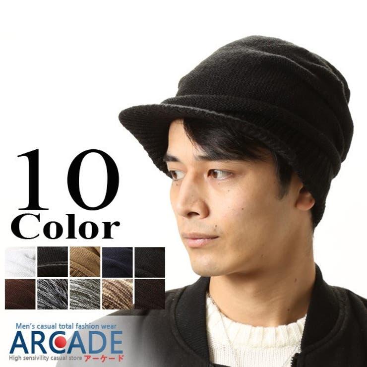 ニット キャスケット メンズ レディース ニットキャップ つば付き ロングバックタック ニット帽/ワッチキャップ/キャスケット
