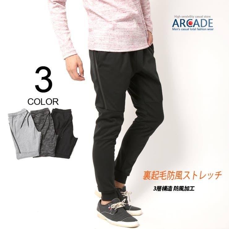 防風 ストレッチ 切替 | ARCADE | 詳細画像1