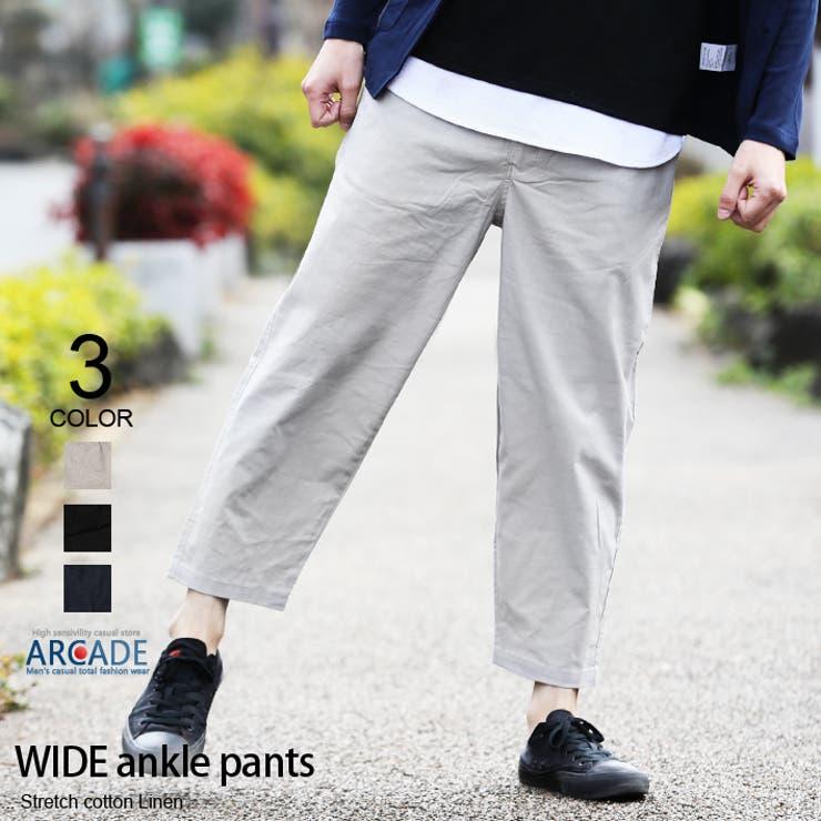 ARCADEのパンツ・ズボン/クロップドパンツ・サブリナパンツ   詳細画像