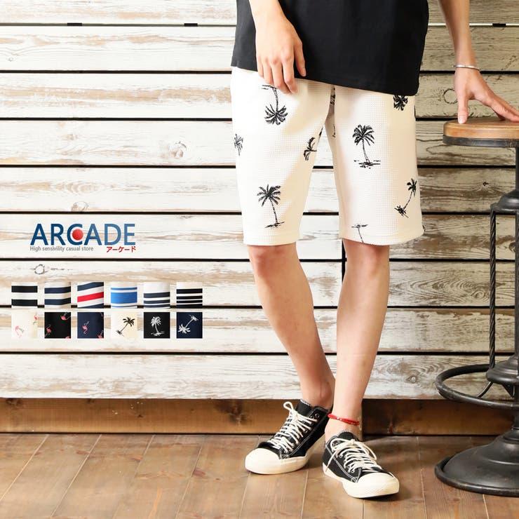 ARCADEのパンツ・ズボン/ショートパンツ | 詳細画像