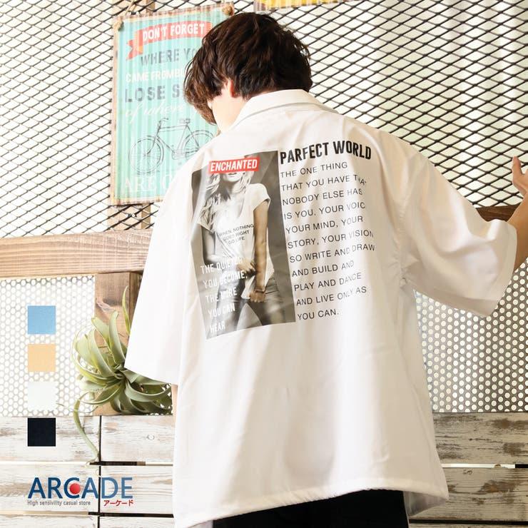 ARCADEのアウター(コート・ジャケットなど)/ジャケット・ブルゾン | 詳細画像