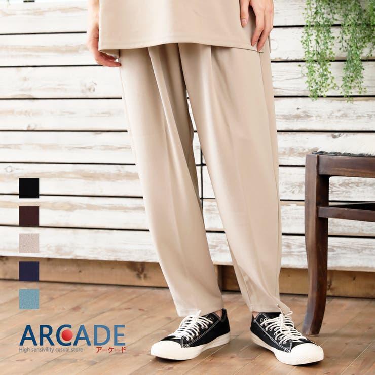 ARCADEのパンツ・ズボン/テーパードパンツ | 詳細画像