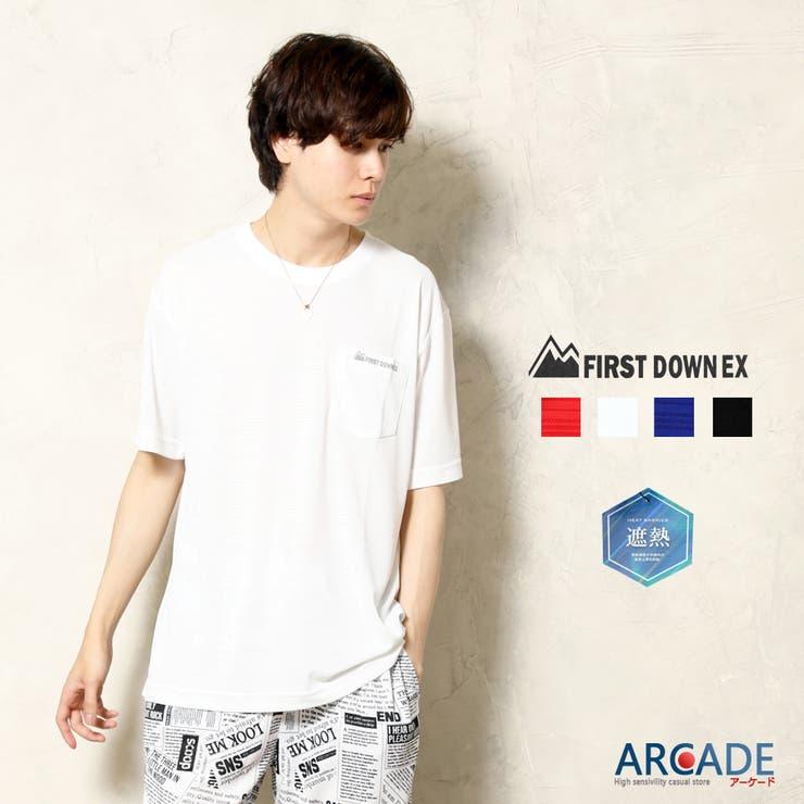 ARCADEのスポーツウェア・フィットネスウェア/ランニングウェア | 詳細画像