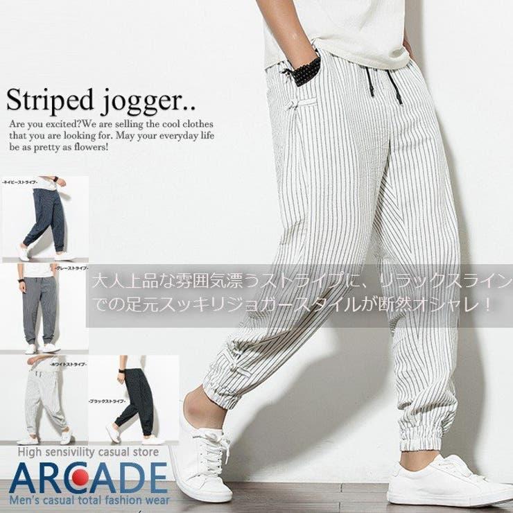 ARCADEのパンツ・ズボン/ジョガーパンツ   詳細画像
