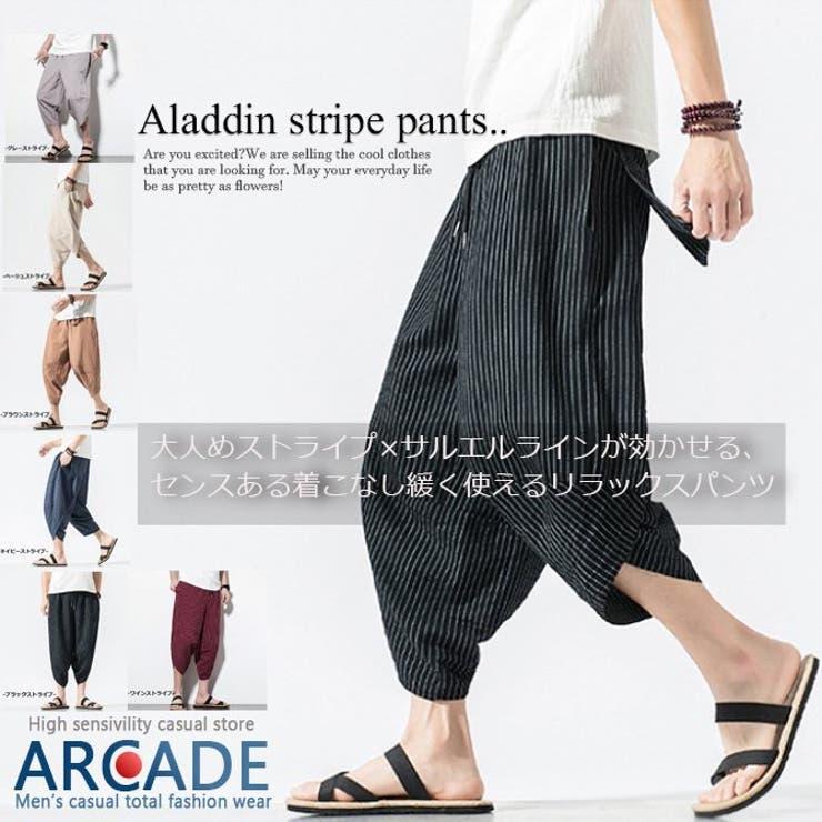 ARCADEのパンツ・ズボン/サルエルパンツ   詳細画像