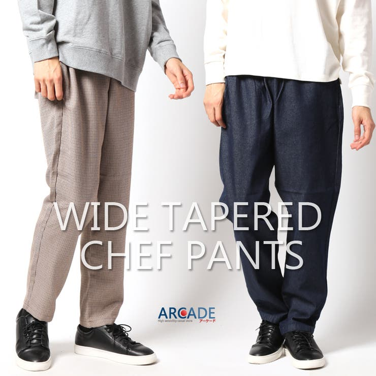 ARCADEのパンツ・ズボン/ワイドパンツ | 詳細画像