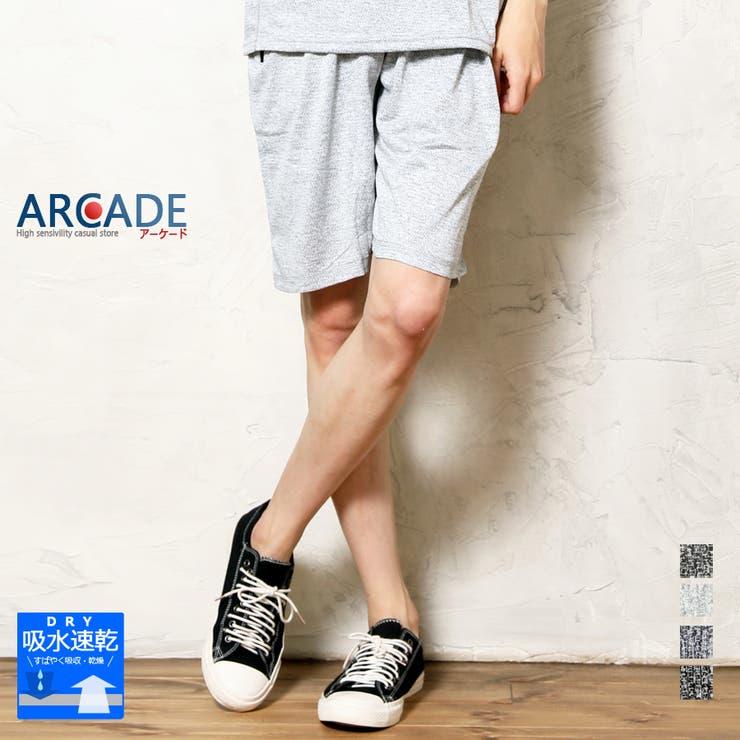 ARCADEのパンツ・ズボン/ハーフパンツ   詳細画像