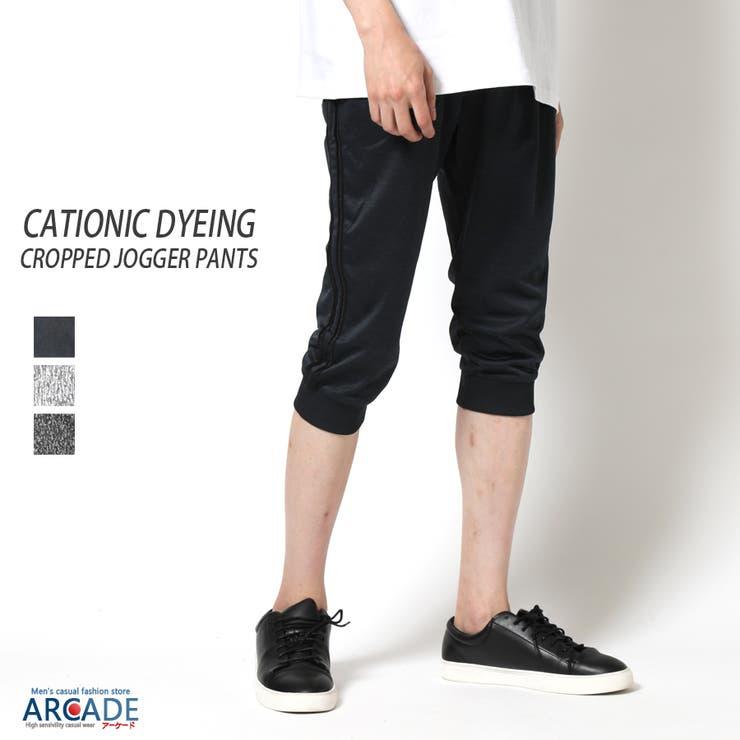 ARCADEのパンツ・ズボン/クロップドパンツ・サブリナパンツ | 詳細画像