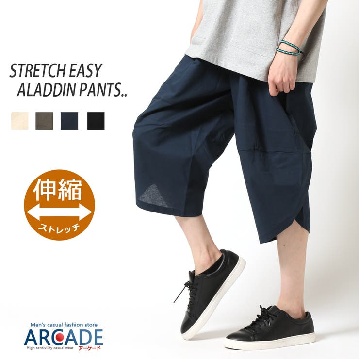 ARCADEのパンツ・ズボン/ワイドパンツ   詳細画像