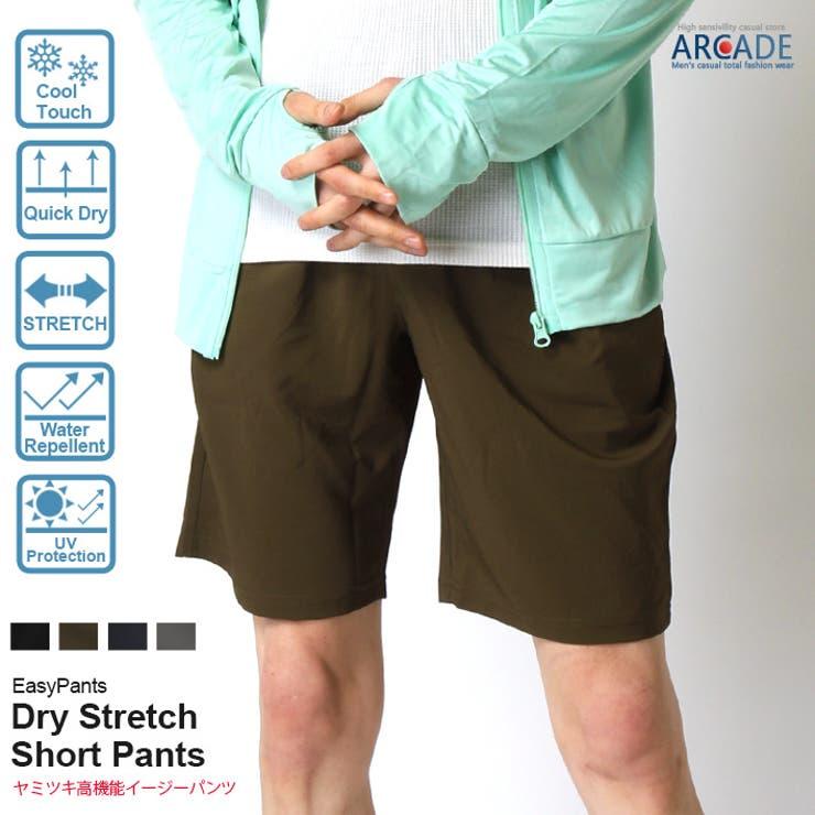 ARCADEのパンツ・ズボン/ハーフパンツ | 詳細画像