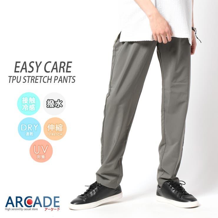ARCADEのパンツ・ズボン/パンツ・ズボン全般 | 詳細画像