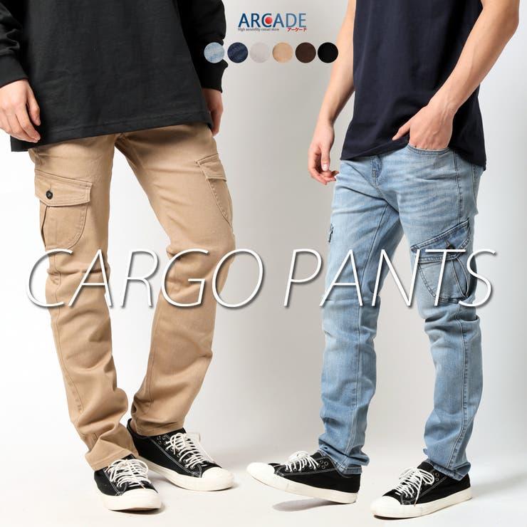 ARCADEのパンツ・ズボン/カーゴパンツ   詳細画像