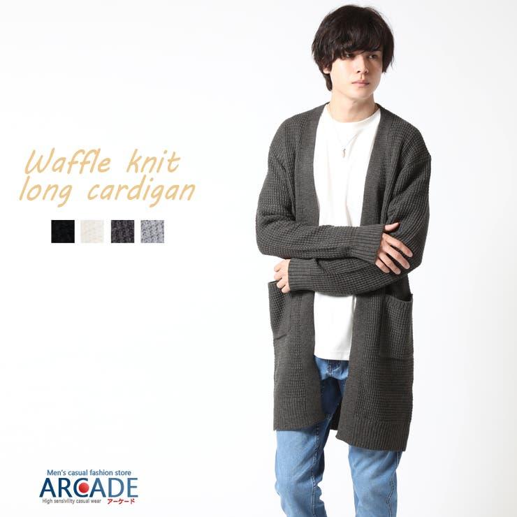 ロングカーディガン メンズ ワッフル編み | ARCADE | 詳細画像1