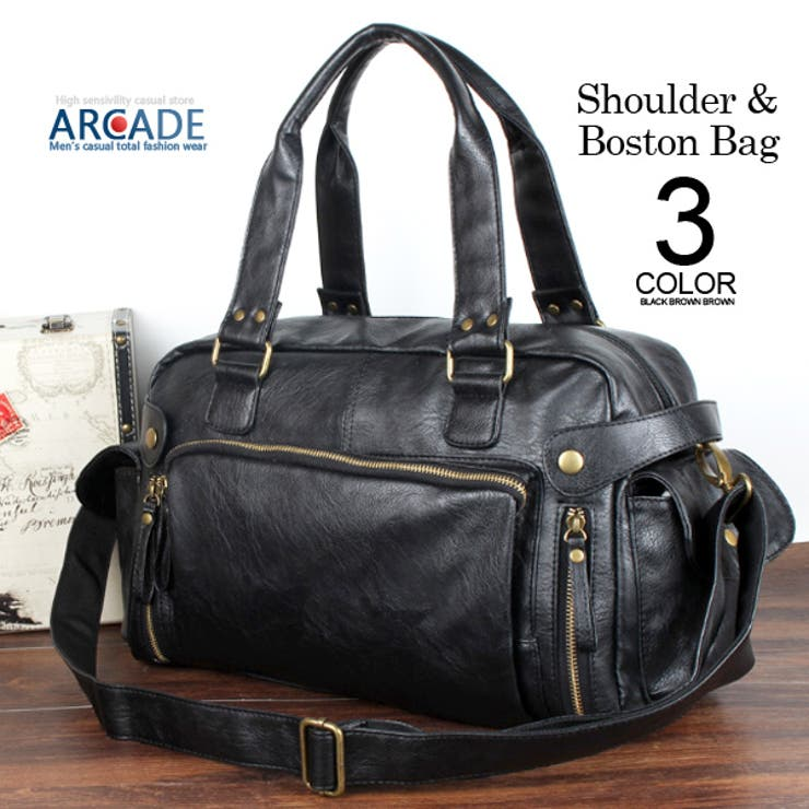 ARCADEのバッグ・鞄/ボストンバッグ | 詳細画像