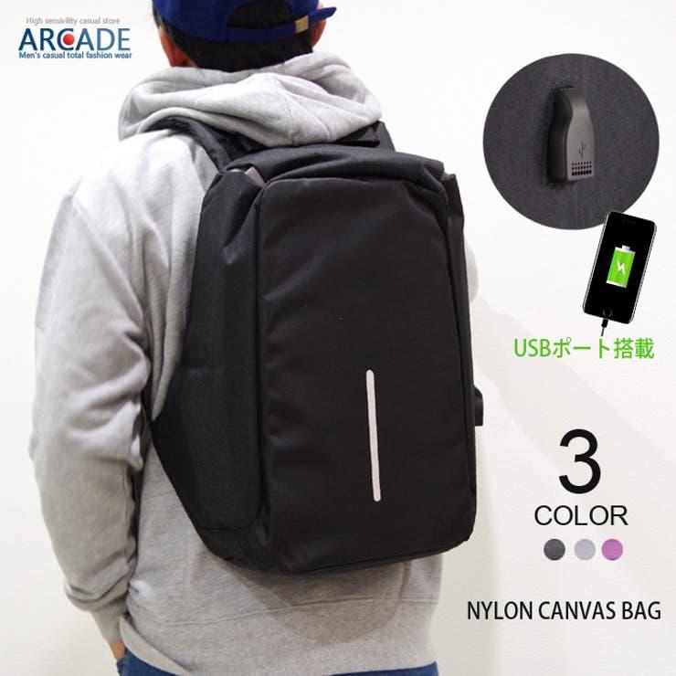 ARCADEのバッグ・鞄/リュック・バックパック | 詳細画像