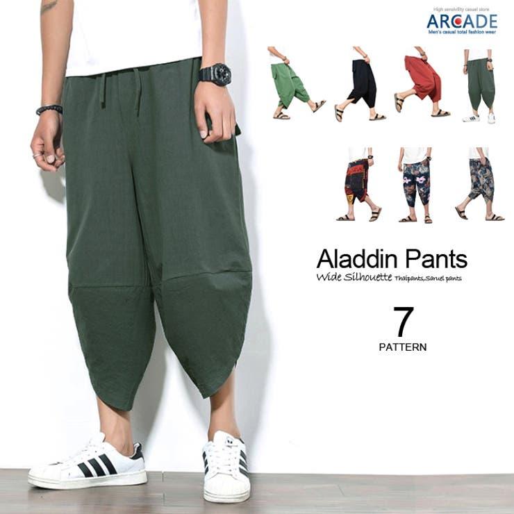ARCADEのパンツ・ズボン/サルエルパンツ | 詳細画像