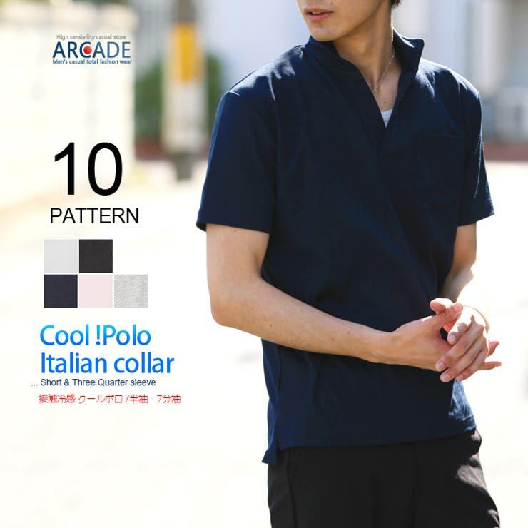 ARCADEのトップス/ポロシャツ   詳細画像