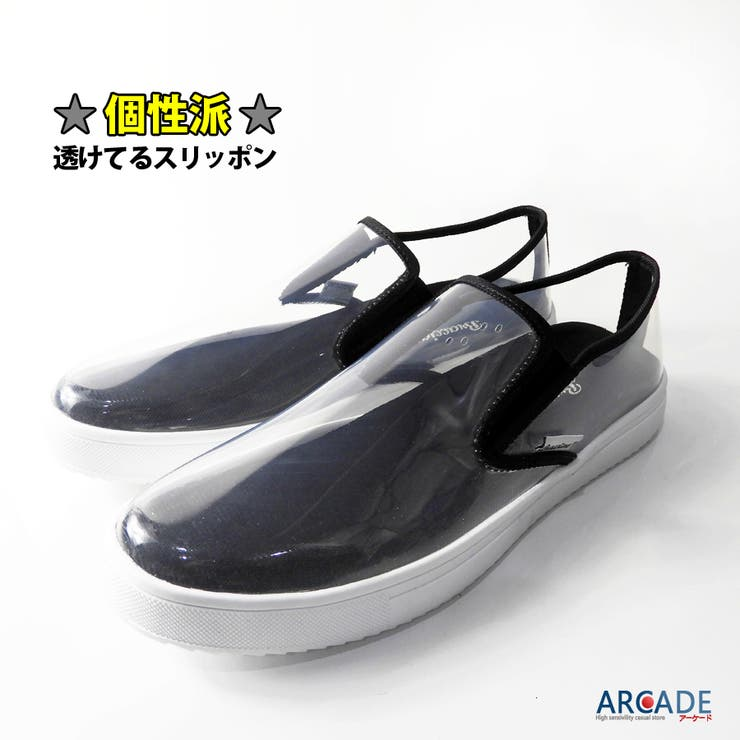 ARCADEのシューズ・靴/スリッポン | 詳細画像