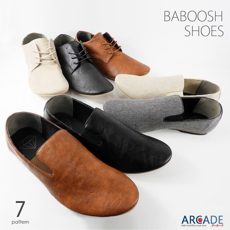 ARCADEのシューズ・靴/ローファー | 詳細画像