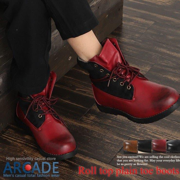 ARCADEのシューズ・靴/ブーツ | 詳細画像