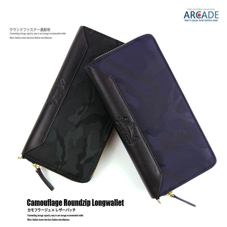 ARCADEの財布/長財布 | 詳細画像