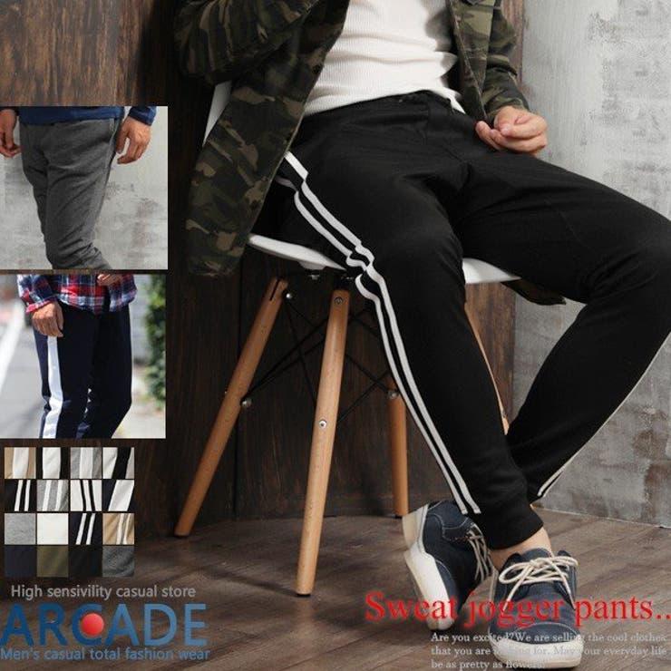 ARCADEのパンツ・ズボン/スキニーパンツ | 詳細画像