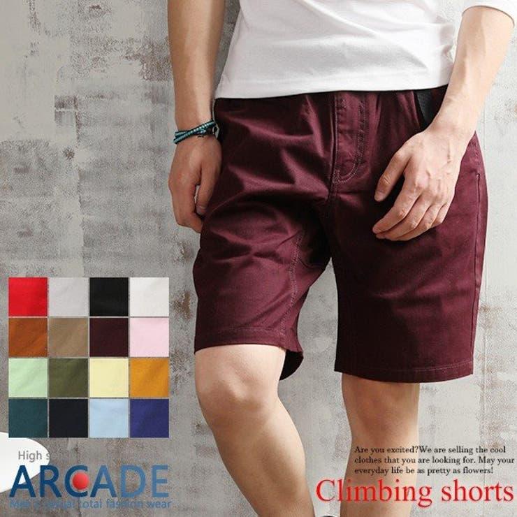 ARCADEのパンツ・ズボン/ショートパンツ   詳細画像