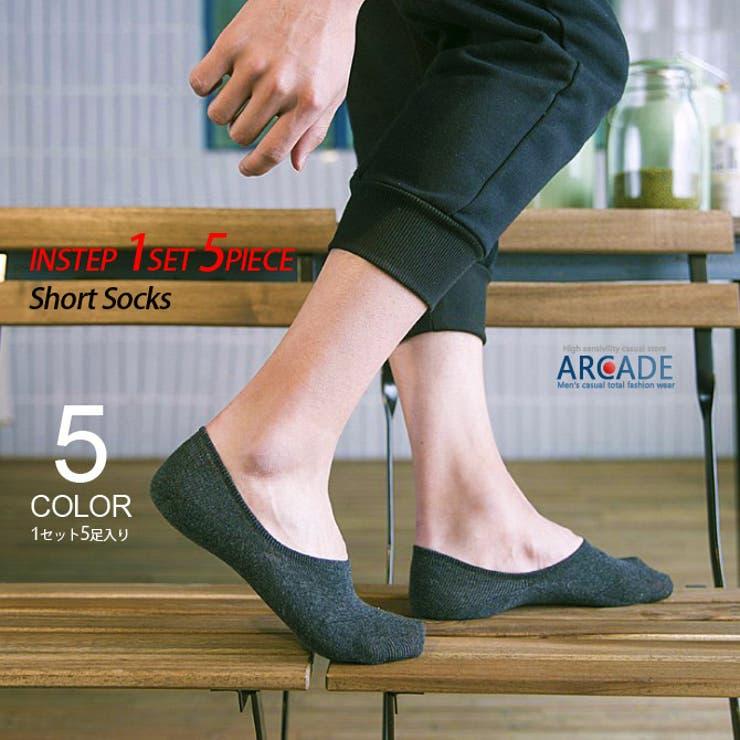 ARCADEのインナー・下着/靴下・ソックス | 詳細画像