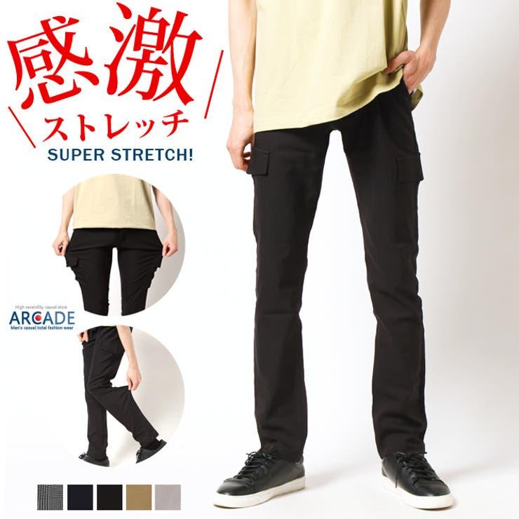 ARCADEのパンツ・ズボン/カーゴパンツ | 詳細画像