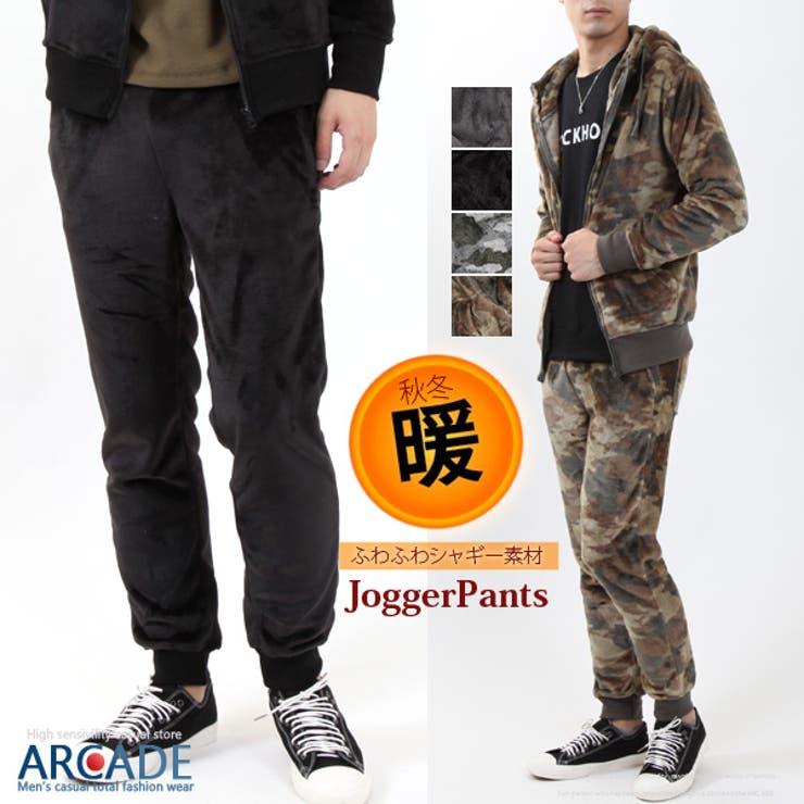 ジョガーパンツ メンズ メンズ フリース スウェットパンツ セットアップ可能 あったか♪もこもこボアシャギー素材 ルームウェア