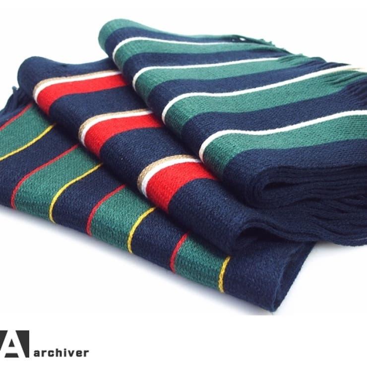 マフラー メンズ 国産 リバーシブル 日本製 男女兼用 暖かい ストライプ 冬【0090m】紺 赤 緑 ネイビー レッド グリーン