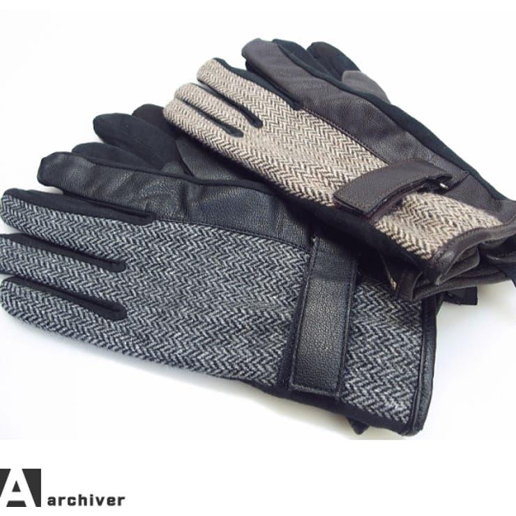 グローブ メンズ 手袋 ツイード PU素材 柔らかめ プレゼント ヘリンボーン 冬【0073g】黒 茶 ブラック ブラウン