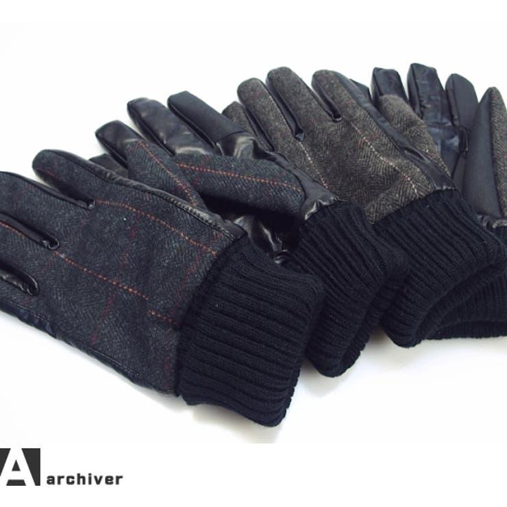 グローブ メンズ 手袋 ツイード PU素材 柔らかめ プレゼント 冬【0218】黒 茶 ブラック ブラウン