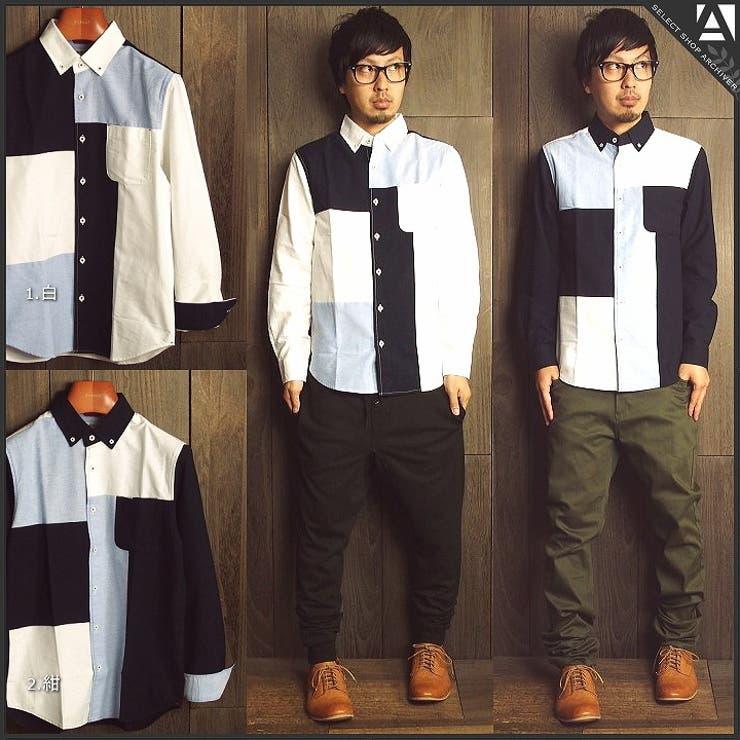 シャツ メンズ 長袖 切り替え ブロッキング デザイン 個性的 通年【a029】白 紺
