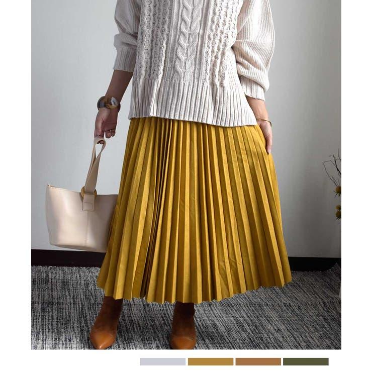 ARGO TOKYOのスカート/ロングスカート・マキシスカート | 詳細画像