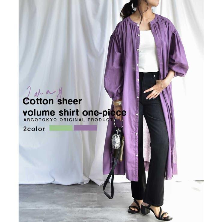 Cotton sheer volume   ARGO TOKYO   詳細画像1