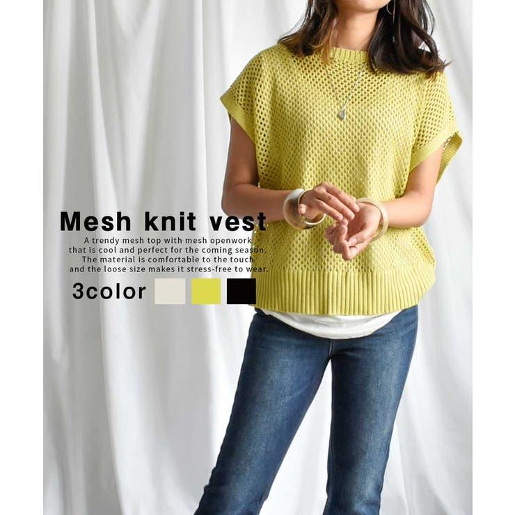 Mesh knit vest   ARGO TOKYO   詳細画像1