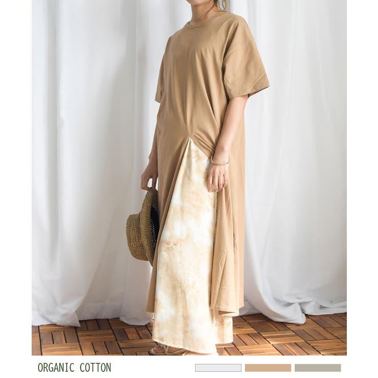 OrganicCotton slit 2way | ARGO TOKYO | 詳細画像1