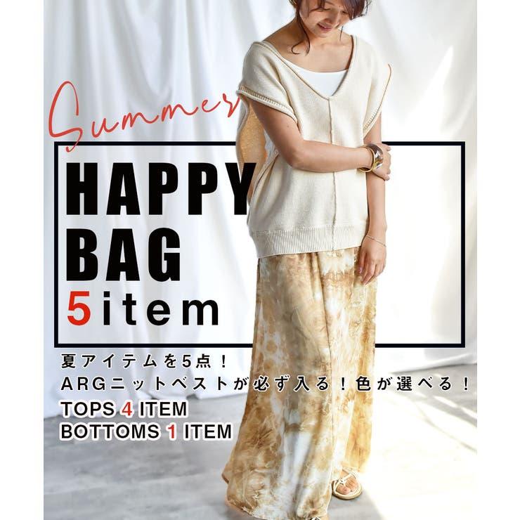 2021 HAPPY BAG   ARGO TOKYO   詳細画像1