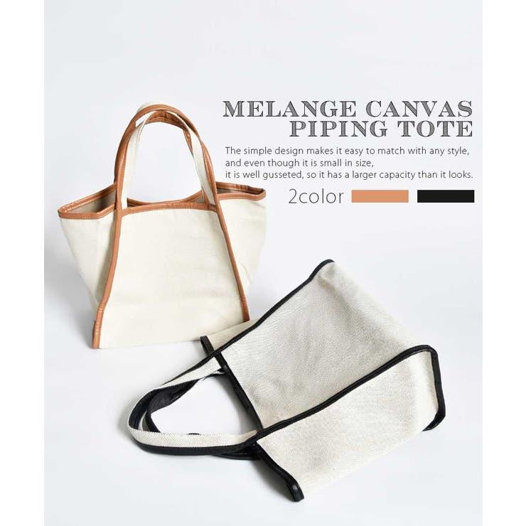 Melange canvas piping   ARGO TOKYO   詳細画像1
