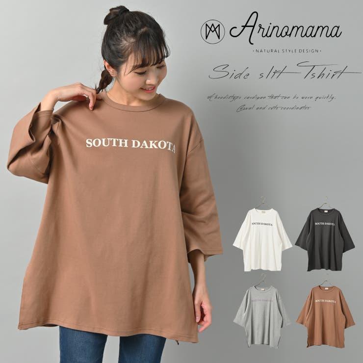 オーガニックコットンサイドスリットTシャツ | Arinomama | 詳細画像1