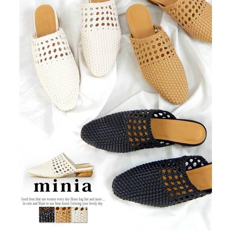 ウッドヒールのやわらか手編みメッシュスリッパ パンプス ミュール | minia | 詳細画像1