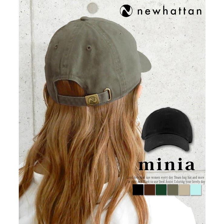 ニューハッタン 定番ツイルキャップ minia | minia | 詳細画像1