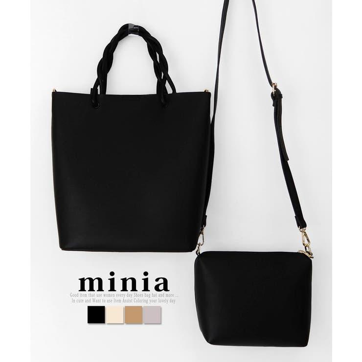 ポーチ&ショルダーストラップ付きツイストトートバッグ 多用途4WAY minia | minia | 詳細画像1