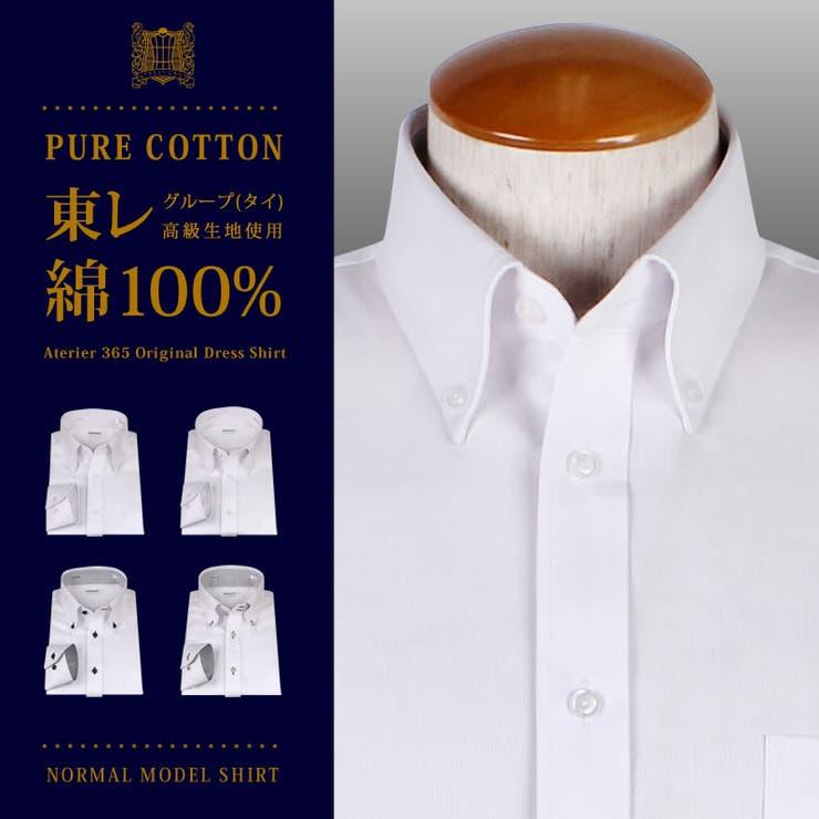 【綿100%】【高品質】ワイシャツ コットン100%ワイシャツ 上質ワイシャツ 高品質ワイシャツ Yシャツ メンズワイシャツワイシャツ綿ワイシャツ /sun-ml-sbu-1381