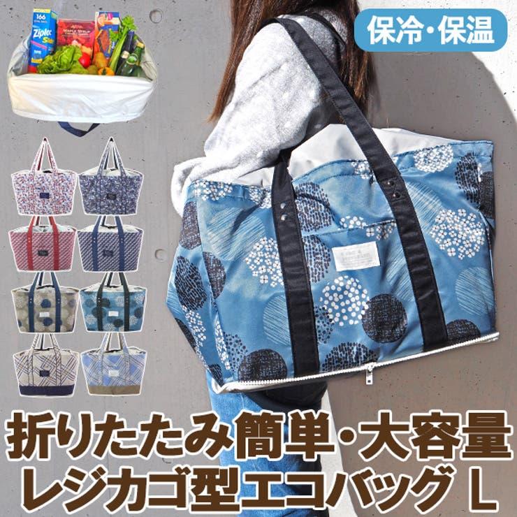 エコバッグ保冷 買い物バッグ okaimono_b | At First | 詳細画像1