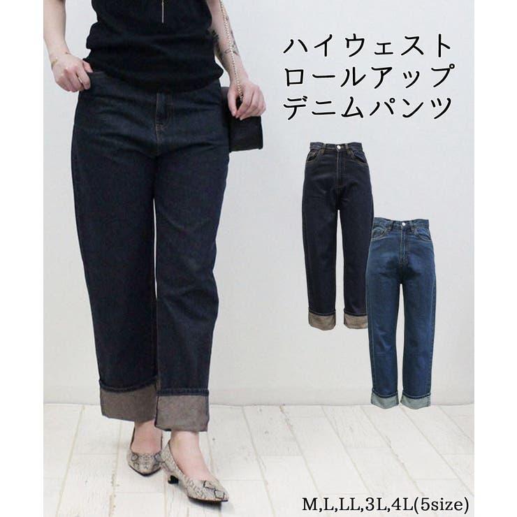 atONEのパンツ・ズボン/デニムパンツ・ジーンズ | 詳細画像