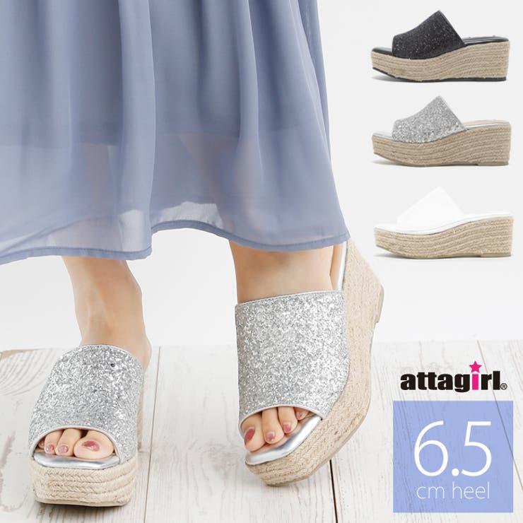 attagirl のシューズ・靴/ミュール   詳細画像