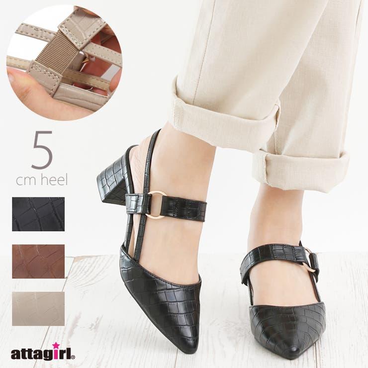 attagirl のシューズ・靴/パンプス | 詳細画像